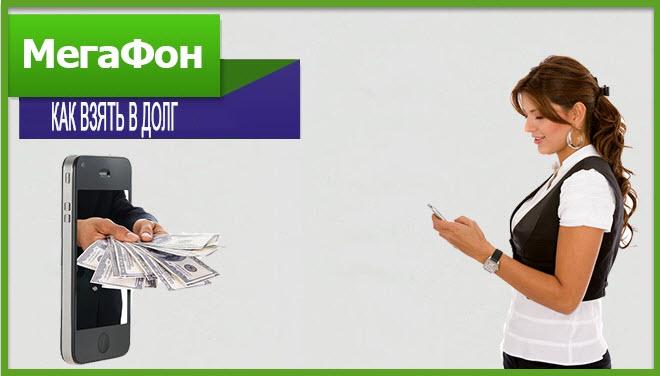Онлайн займ на карту до 15 000 грн - Europozikacomua