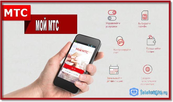 Ở Nga lần đầu tiên xuất hiện bảo hiểm ví điện tử