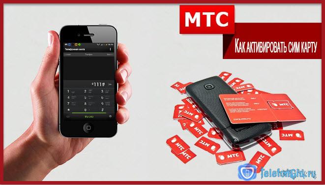 вулкан казино официальный сайт играть на деньги с выводом денег на карту скачать на телефон