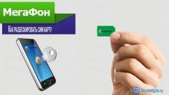Если вы не знаете, как разблокировать сим карту Мегафон, то изучите приведенную под фото инструкцию.