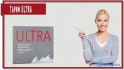 Специально для самых требовательных абонентов был создан тариф ULTRA МТС, которые включает огромные пакеты минут и СМС.