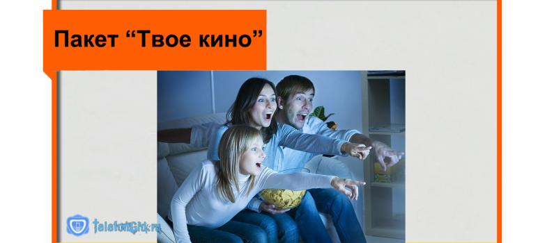 Популярные киноленты