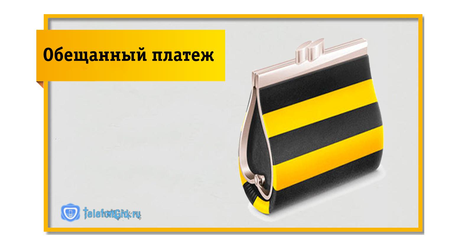 кредитная карта аэрофлот альфа банк отзывы