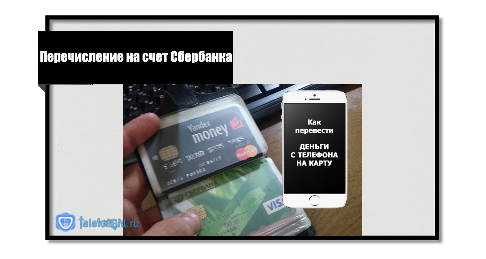 Оформить кредит онлайн в сбербанке россии