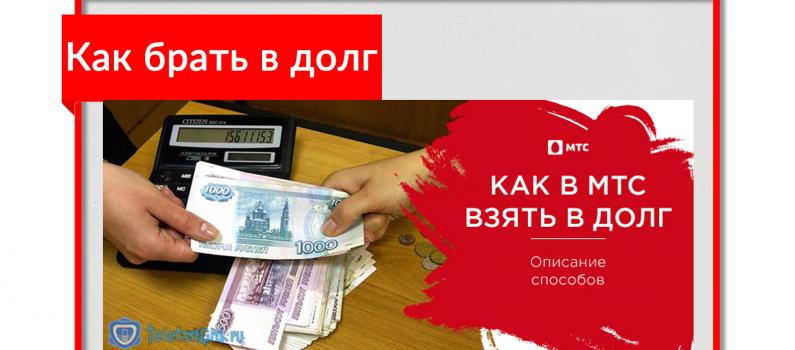 оформить кредитную карту тинькофф платинум онлайн с моментальным решением
