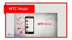 Подключение к музыкальной опции