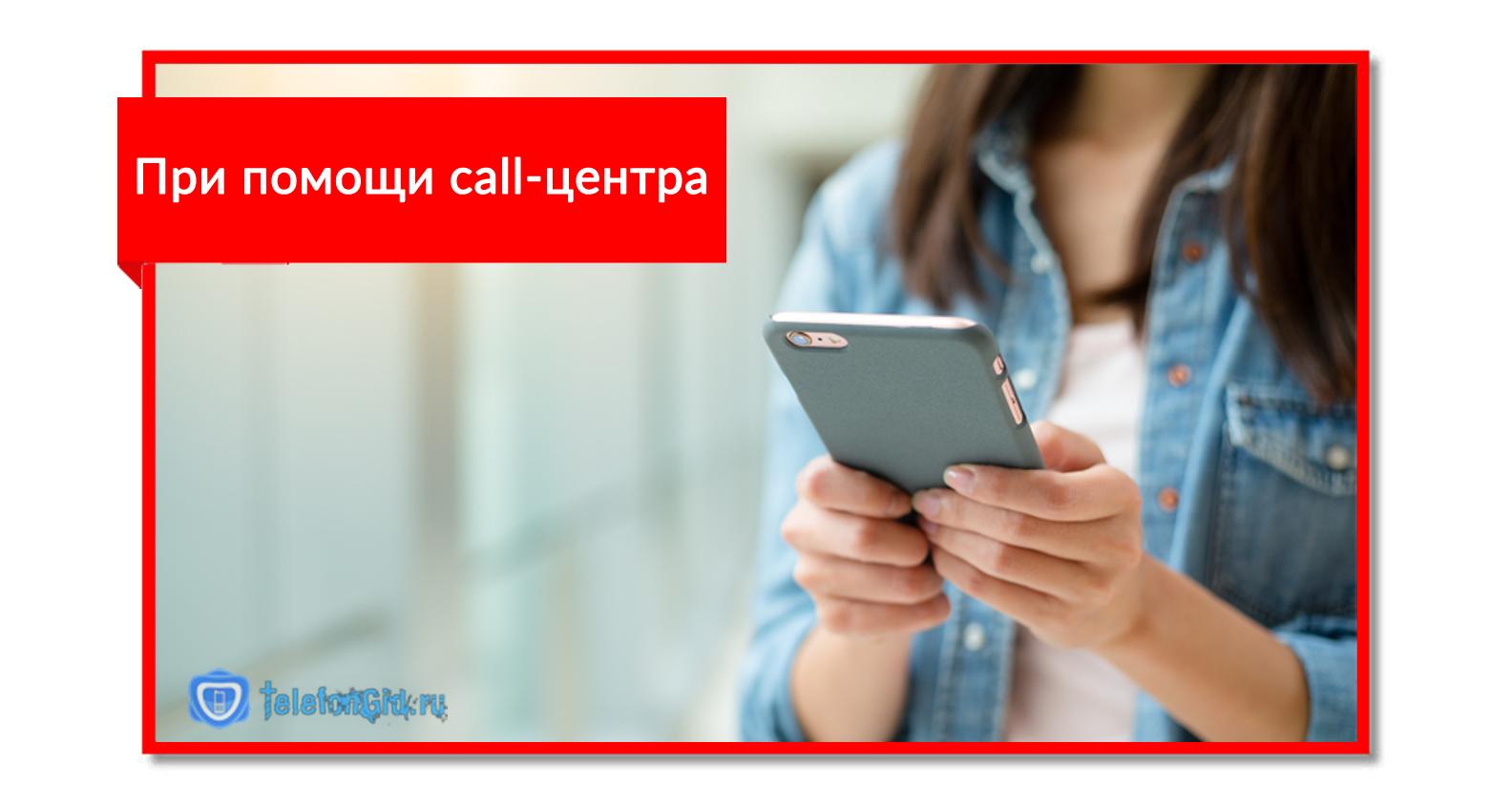 как узнать долг по номеру телефона мтс